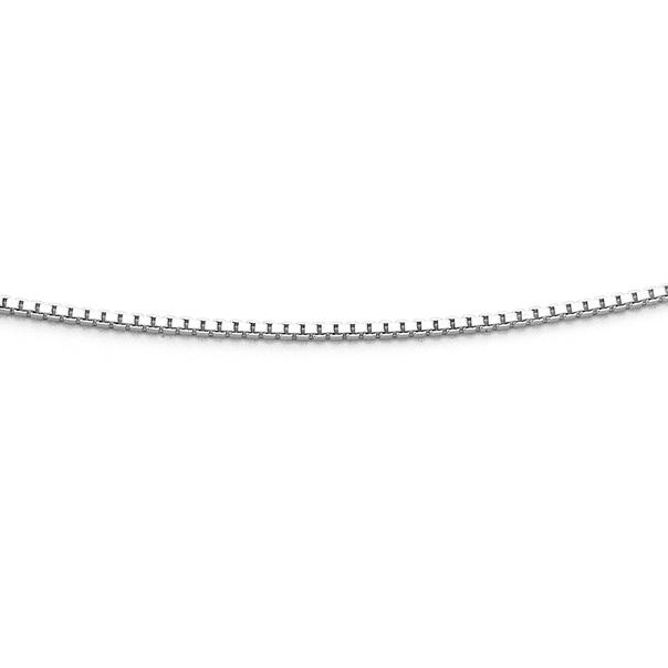 Silver 50cm Box Chain